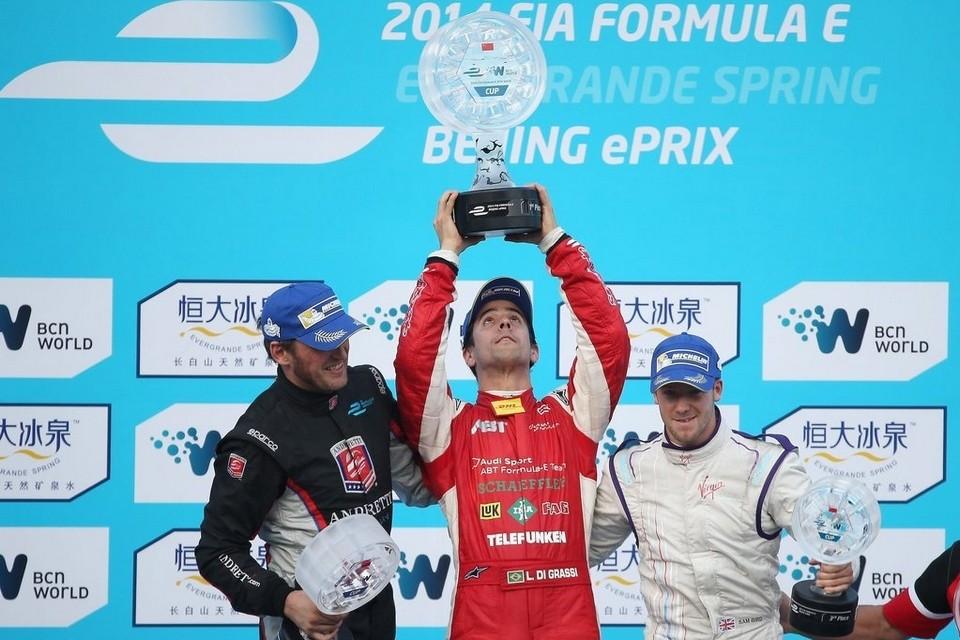 Beijing Formula E